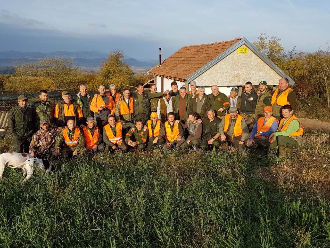 Pobratimski lov u Kragujevcu, oktobar 2017.
